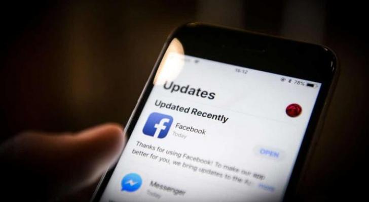 رؤيا الإخباري فيسبوك تطلق الإعلانات القابلة للتشغيل لتجربة الألعاب
