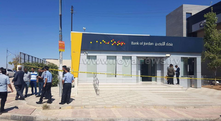 من محيط البنك في منطقة أبو نصير