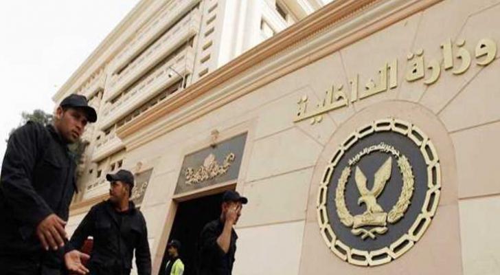 وزارة الداخلية المصرية - ارشيفية