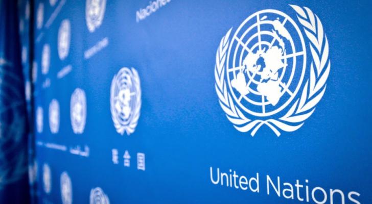 الادارة الامريكية تقرر تقليص مساعداتها للفلسطينيين بـ 200 مليون دولار