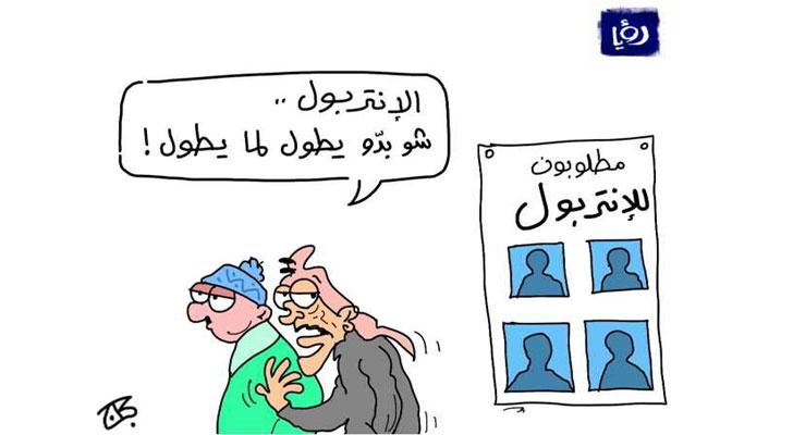 كاريكاتير عماد حجاج