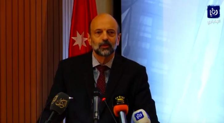 الدكتور عمر الرزاز