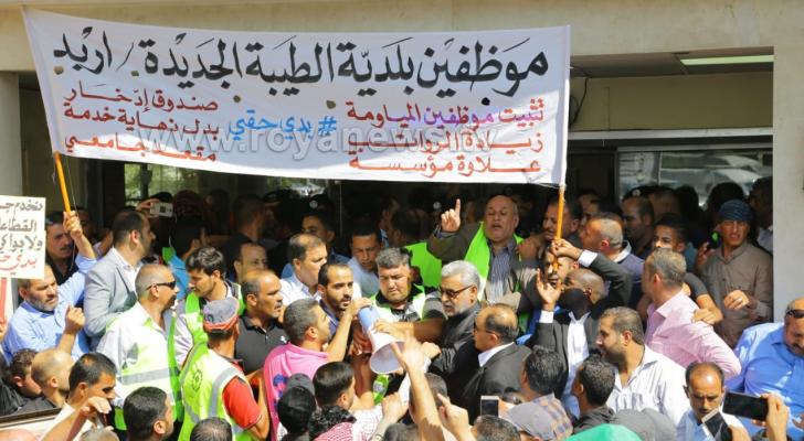 الصورة خلال الاعتصام
