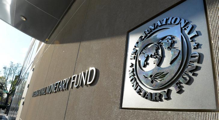 مبنى صندوق النقد الدولي - ارشيفية