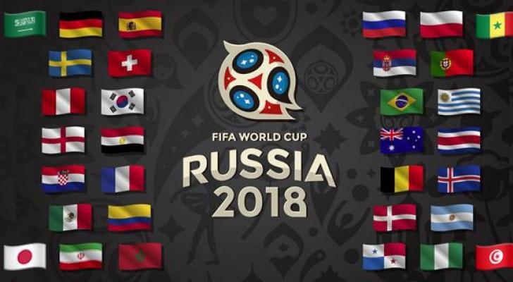 أعلام الدول المشاركة في مونديال روسيا 2018