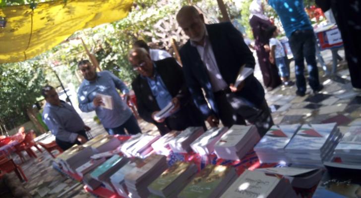 """افتتاح معرض الكتاب في """" البستان للتنمية المجتمعية"""""""