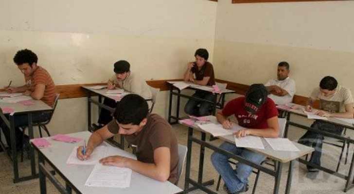 امتحان الثانوية العامة في الاردن - ارشيفية