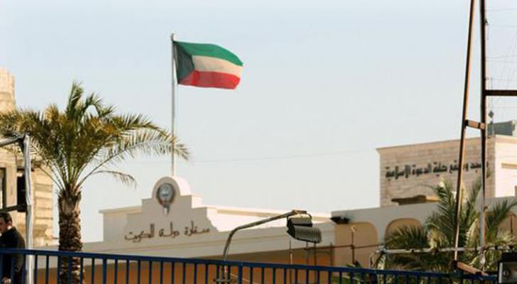 السفارة الكويتية في الاردن