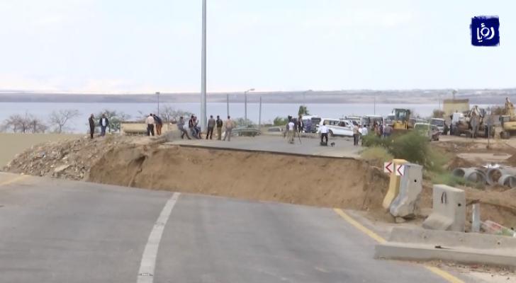 صورة للجسر المنهار في البحر الميت - من الفيديو