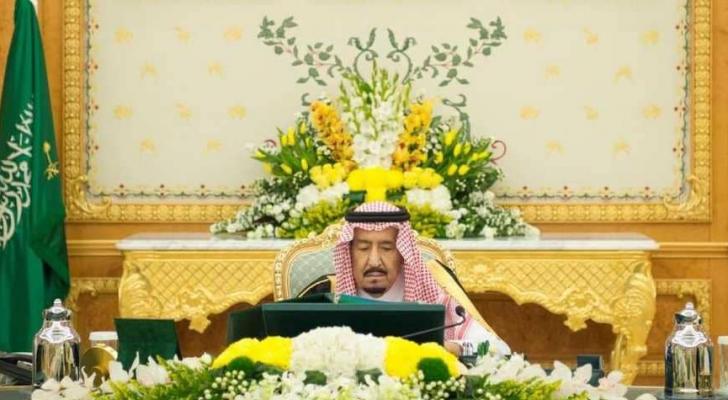 الجلسة ترأسها الملك سلمان بن عبد العزيز