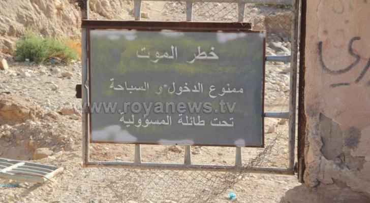 احدى الصور من منطقة فاجعة البحر الميت