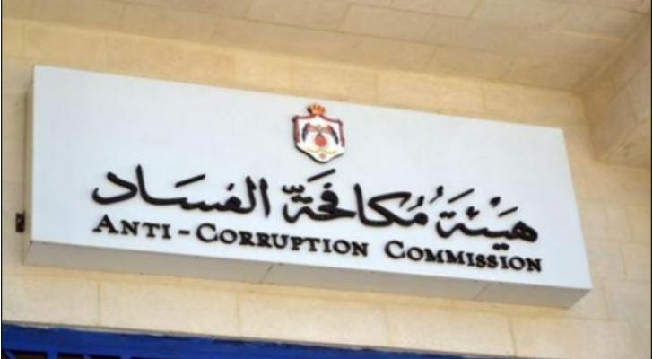 هيئة مكافحة الفساد - تعبيرية