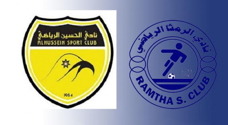 شعار الرمثا والحسين اربد