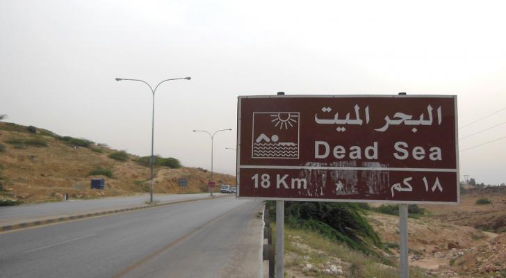طريق البحر الميت