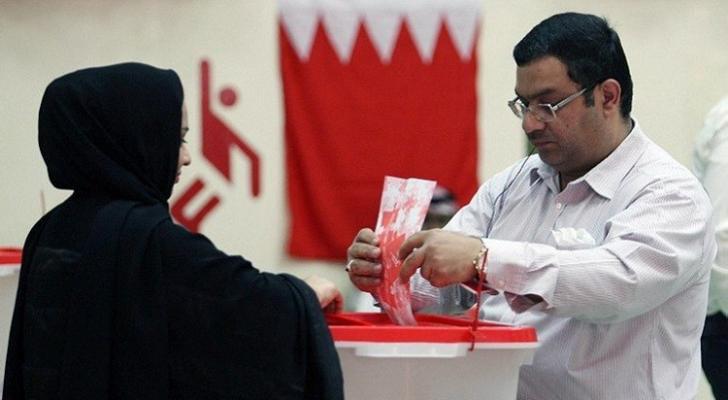 انتخابات تشريعية في البحرين