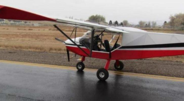 صورة الطائرة