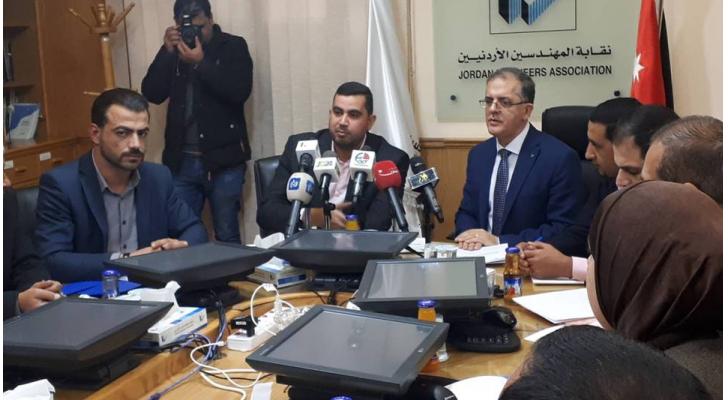 مؤتمر صحفي لنقابتا المهندسين الاردنيين والمهندسين الزراعيين