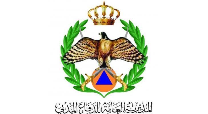 شعار المديرية العامة للدفاع المدني