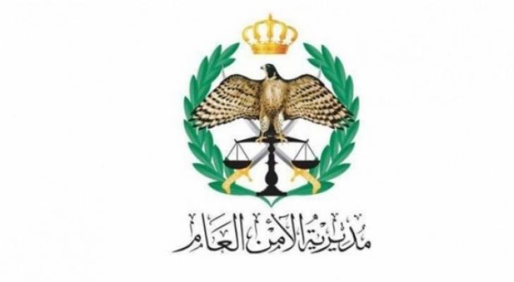 شعار المديرية العامة للامن العام