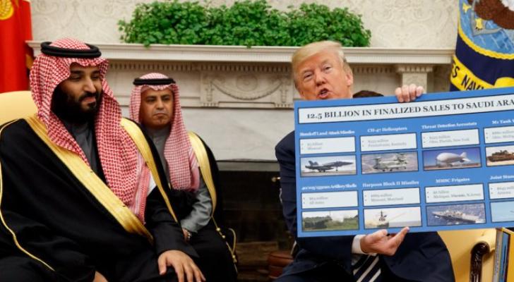 لقاء بين ولي عهد السعودية والرئيس الأمريكي - أرشيفية