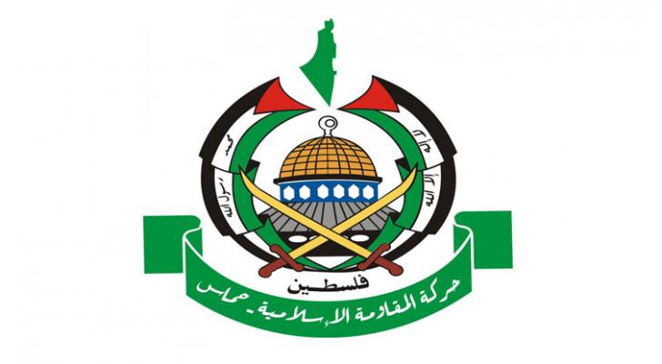 شعار حركة المقاومة الأسلامية حماس