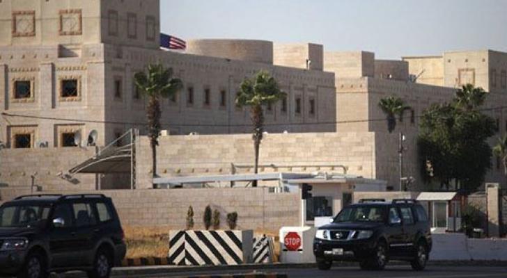 مبنى السفارة الأمريكية في عمّان
