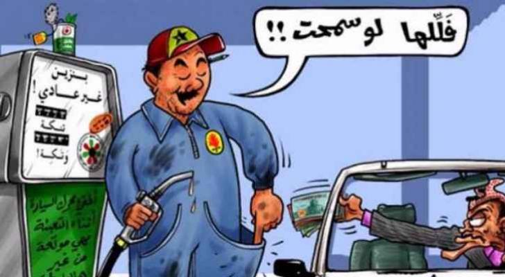كاريكاتير لـ عماد حجاج - ارشيف