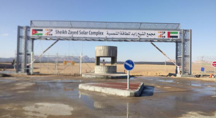 إطلاق  اسم الشيخ زايد آل نهيان على مشروع القويرة للطاقة الشمسية