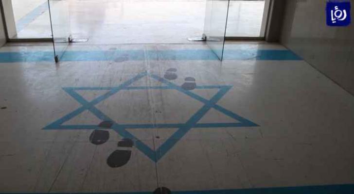 علم الاحتلال على مدخل النقابات