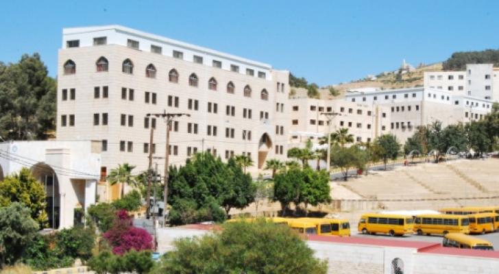 جامعة جرش - ارشيفية