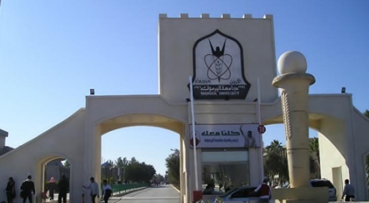 جامعة اليرموك - ارشيفية