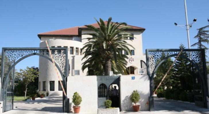 مبنى رئاسة الوزراء