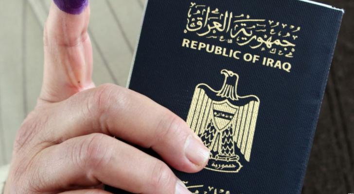 جواز سفر عراقي