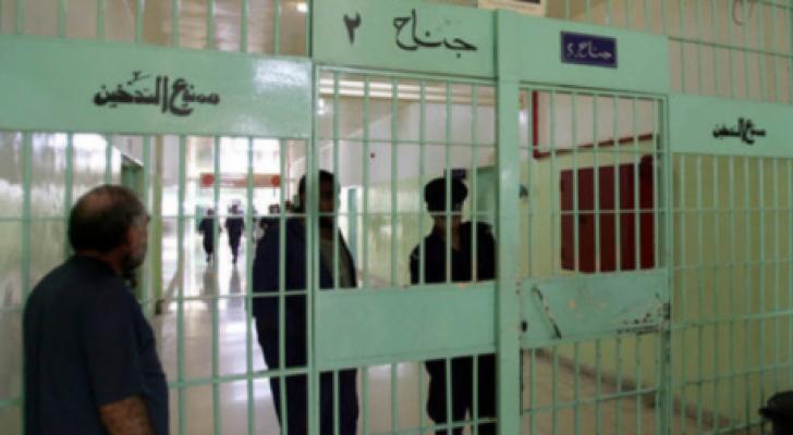 سجن الموقر - ارشيفية
