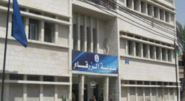 بلديةبلدية الزرقاء تعلن حالة الطوارئ القصوى