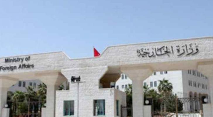 السلطات التركية ابلغت السفارة بالعثور على الجثة
