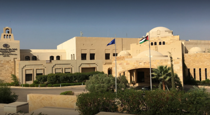 قصر الملك حسين بن طلال للمؤتمرات