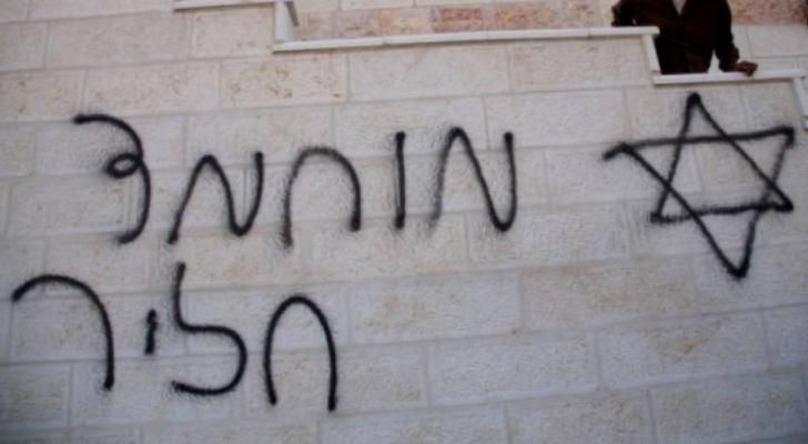 مستوطنون يخطون شعارات عنصرية في نابلس