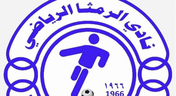 شعار نادي الرمثا