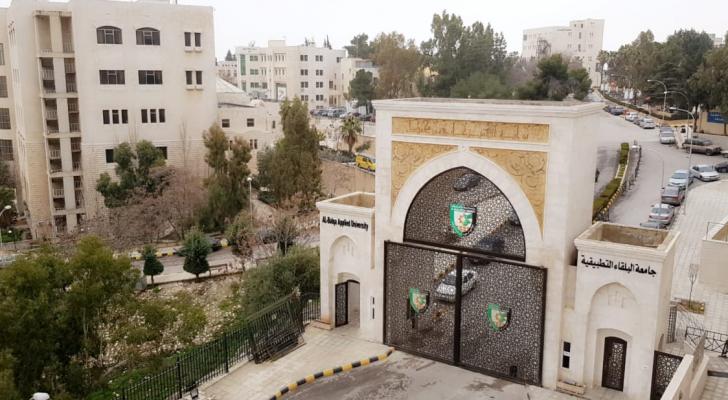العقوبات اتخذت بناء على مخالفة الطلبة لنظام تأديب الطلبة في جامعة البلقاء التطبيقية