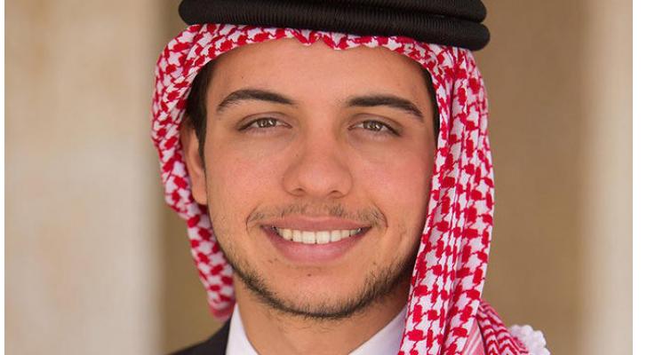 سمو الأمير الحسين بن عبدالله الثاني