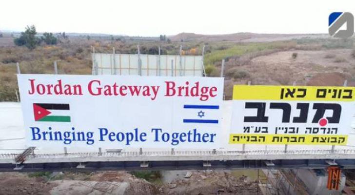 جسر السلام بين الاردن والاحتلال