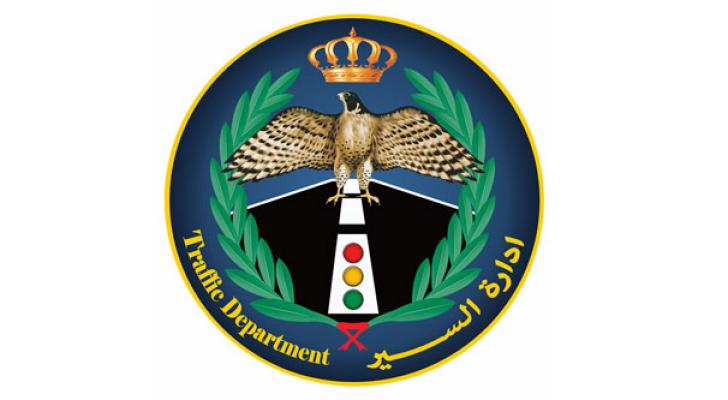 شعار ادارة السير