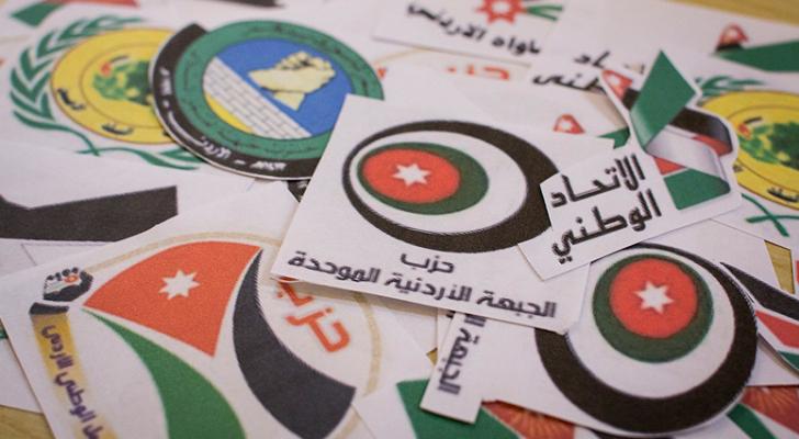 شعارات عدد من الأحزاب في الاردن