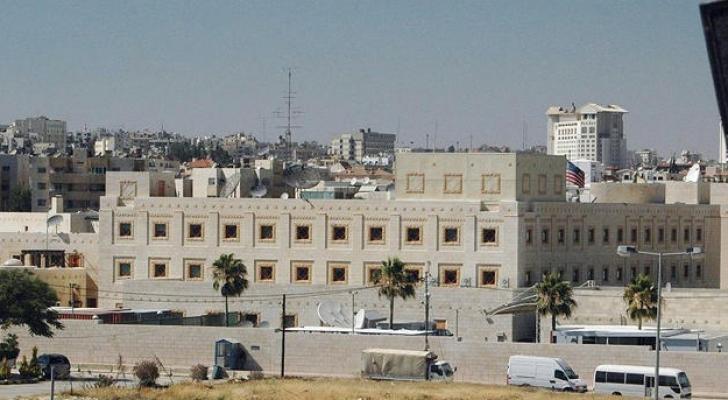 السفارة الأمريكية في عمان