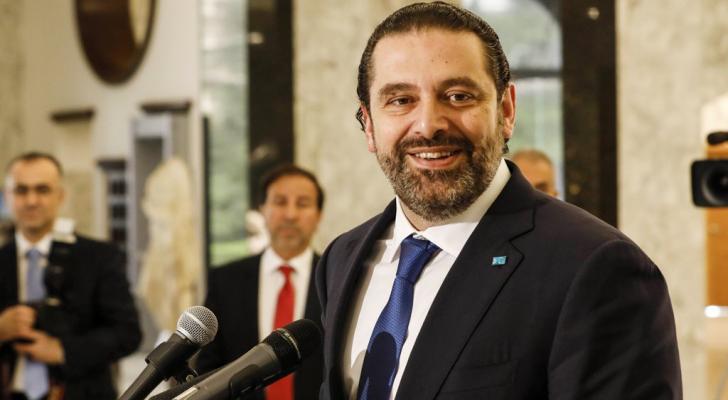 سعد الحريري - ارشيفية