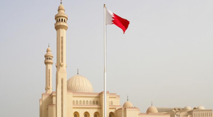 البحرين - ارشيفية