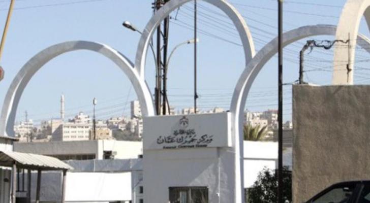 جمرك عمان