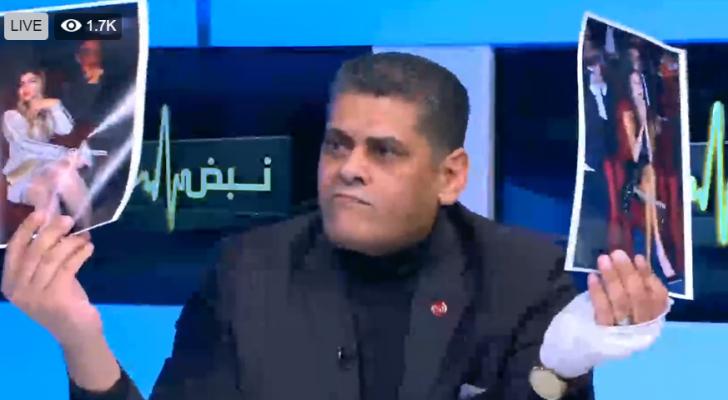 صورة من شاشة التلفزيون