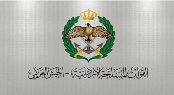 شعار القوات المسلحة
